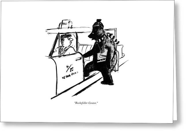 Rockefeller Center Greeting Card by Warren Miller