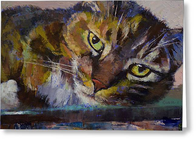 Rockefeller Greeting Card by Michael Creese