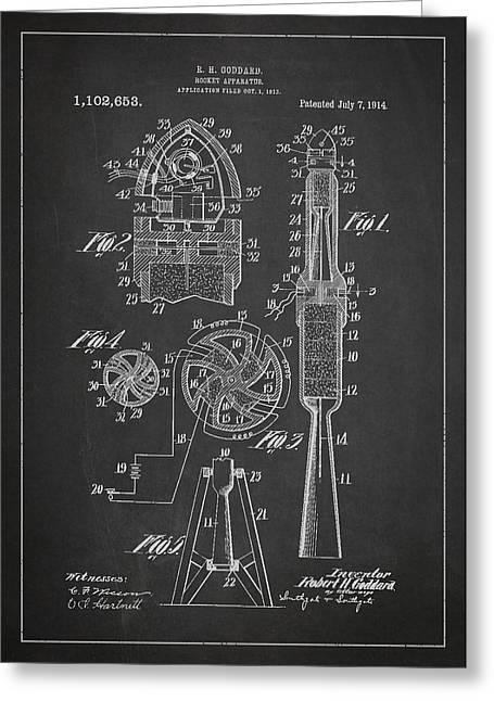 Rocket Apparatus Patent Greeting Card