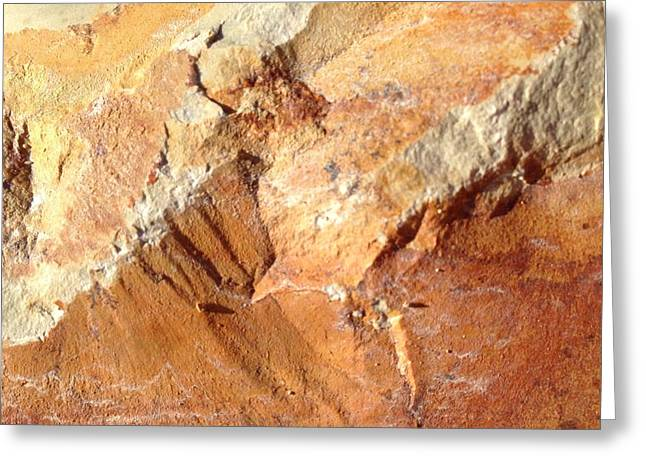 Rockscape 8 Greeting Card