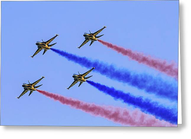 Rokaf Black Eagles Greeting Card