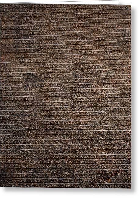 Rosetta Stone Texture Greeting Card by Gina Dsgn