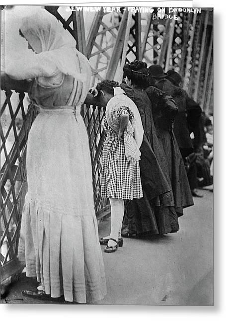 Rosh Hashanah, 1909 Greeting Card by Granger