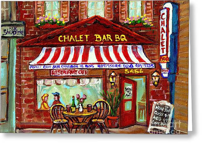 Rotisserie Le Chalet Bbq Restaurant Paintings Storefronts Street Scenes Diners Montreal Art Cspandau Greeting Card
