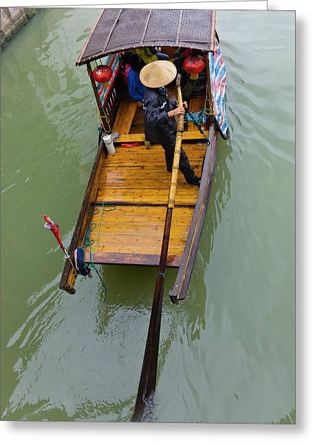 Rowing Boat On The Grand Canal Greeting Card by Keren Su