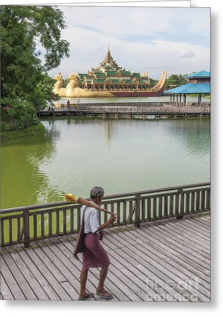 Royal Barge In Yangon Myanmar  Greeting Card