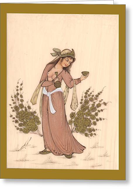 Rubaiyat Greeting Card by Herbert French