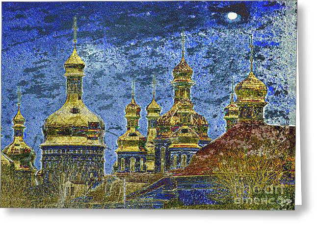 Greeting Card featuring the photograph Russia by Irina Hays