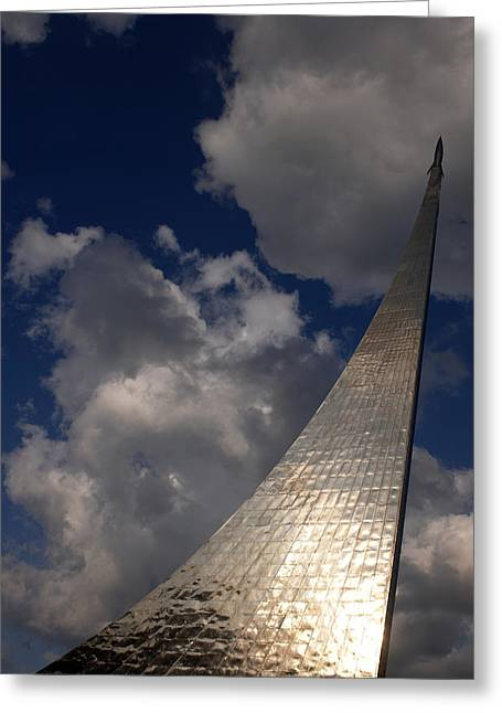 Russia, Moscow, Cosmos Space Monument � Greeting Card
