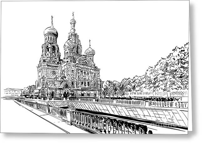 Russia. Saint Petersburg.savior On Greeting Card
