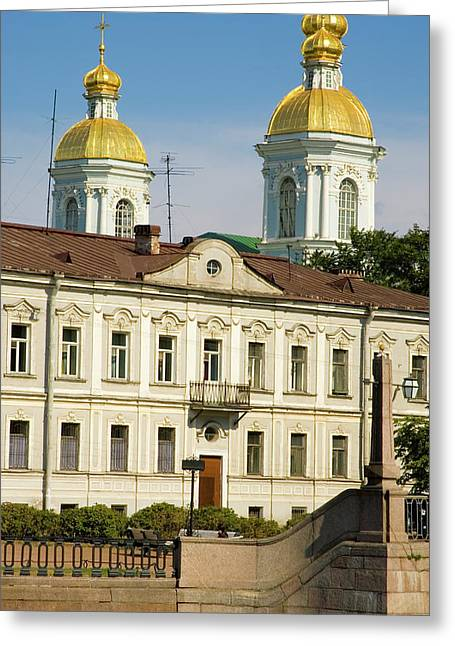 Russia, St Petersburg Gold Baroque Greeting Card