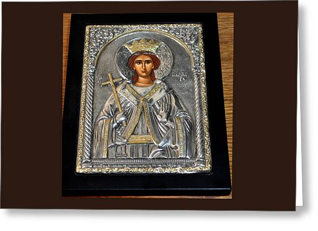 Russian Byzantin Icon Greeting Card