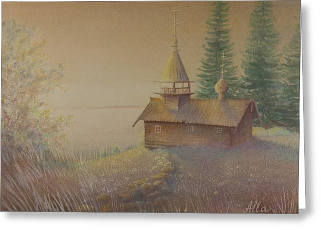 Russian Chapel Greeting Card by Alla Parsons
