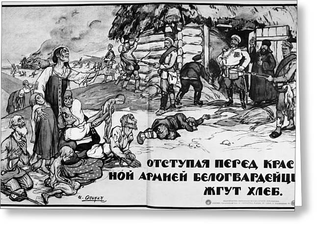 Russian Civil War Greeting Card by Granger
