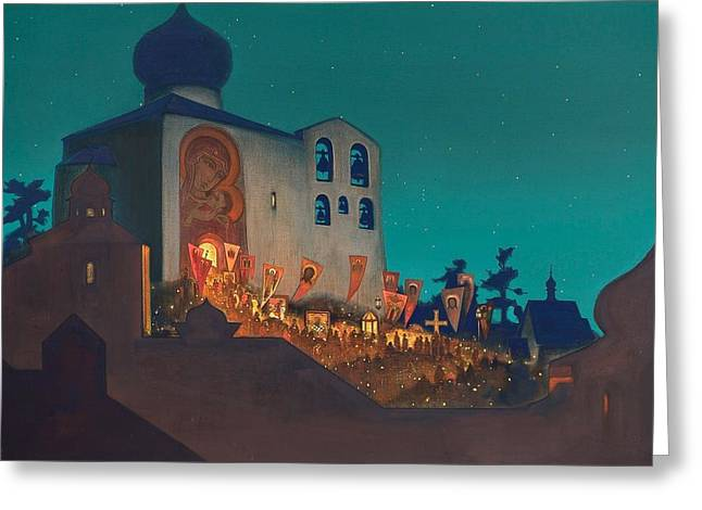 Russian Easter Greeting Card by Nicholas Roerich