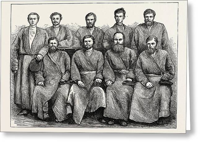 Russian Prisoners Released By The Khan Of Khiva Greeting Card