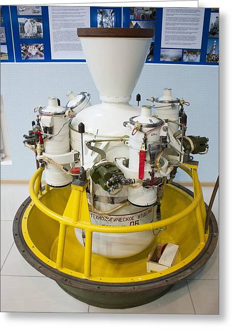 Russian Rocket Engine In Baikonur Museum Greeting Card by Science Photo Library