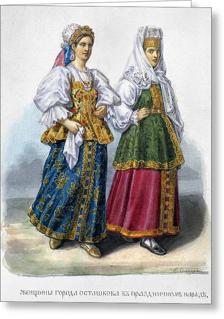 Russian Women Greeting Card