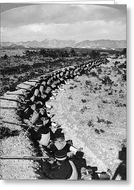 Russo-japanese War, C1906 Greeting Card