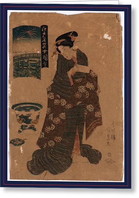 Ryogoku No Hanabi, Fireworks At Ryogoku. Between 1818 Greeting Card by Utagawa, Toyokuni (1769-1825), Japanese