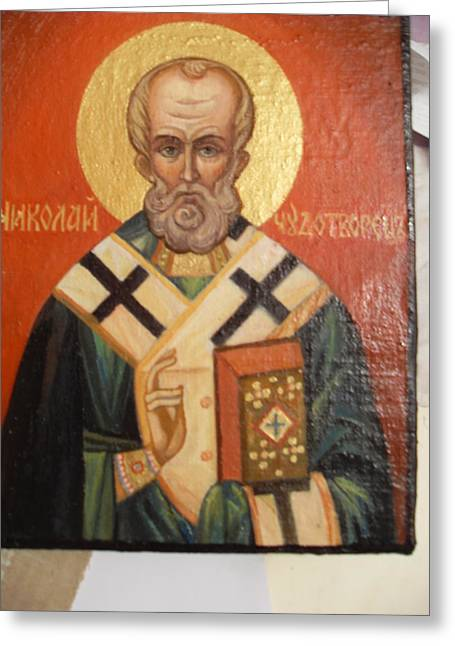 S. Nikolay Greeting Card