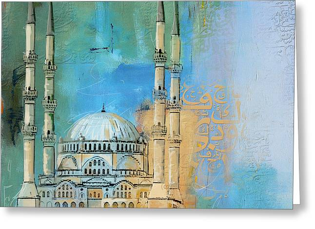 Safa Mosque Greeting Card by Corporate Art Task Force