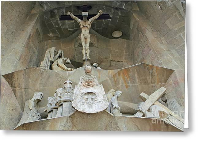Sagrada Familia Crucifixion Greeting Card