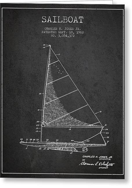 Sailboat Patent From 1962 - Dark Greeting Card by Aged Pixel