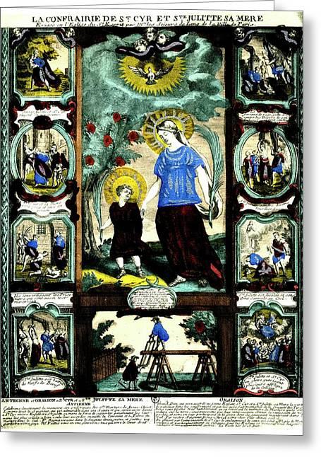 Saint Cyricus And Julitta Greeting Card