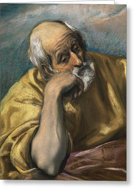 Saint Joseph Greeting Card by Celestial Images