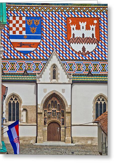 Saint Mark Church Facade Vertical View Greeting Card