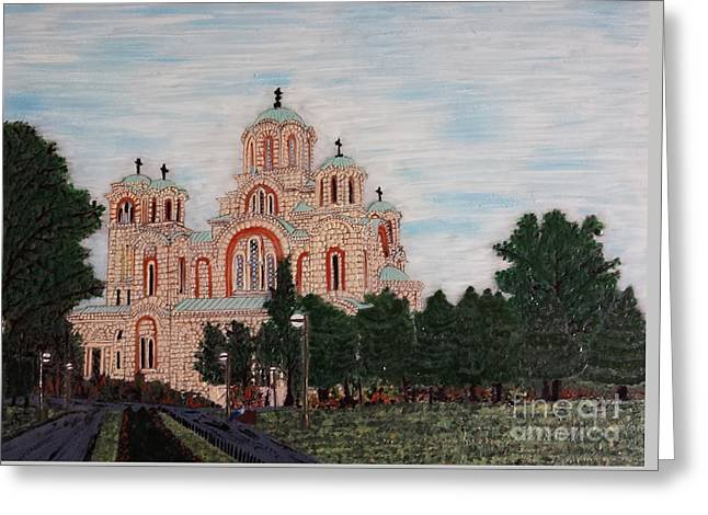 Saint Marko Church  Belgrade  Serbia  Greeting Card by Jasna Gopic