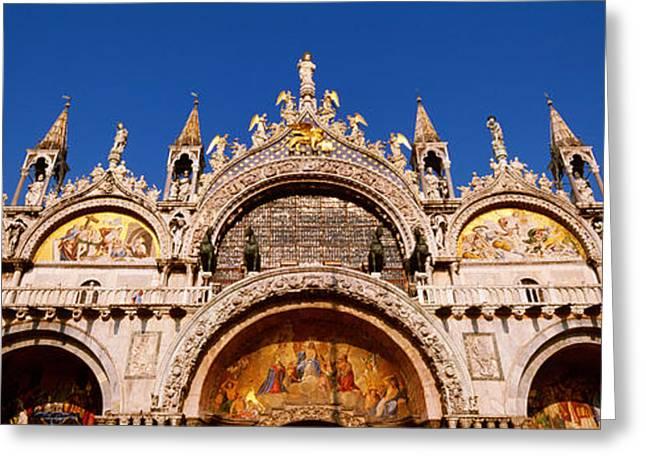 Saint Marks Basilica, Venice, Italy Greeting Card