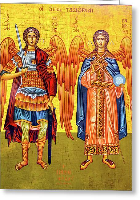Saint Michael Angels Golden Icon Saint Greeting Card