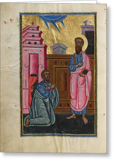 Saint Paul And Sergius, Roman Proconsul In Cyprus Malnazar Greeting Card