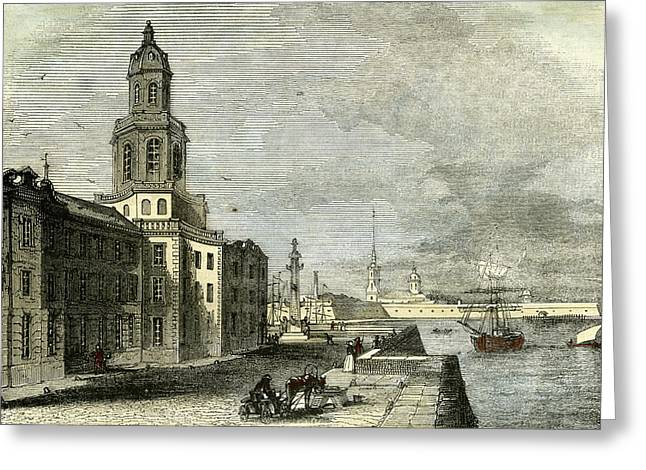 Saint Petersburg Russia 19th Century Academy Of Science Greeting Card by English School