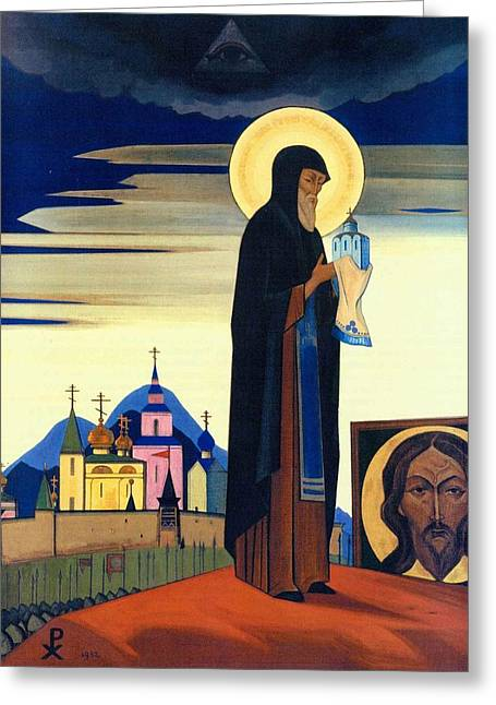 Saint Sergius Radonezhsky Greeting Card by Nicholas Roerich