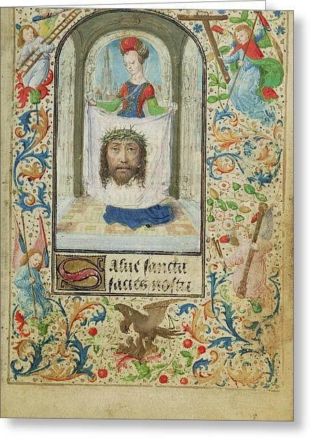 Saint Veronica Lieven Van Lathem, Flemish, About 1430 - Greeting Card by Litz Collection