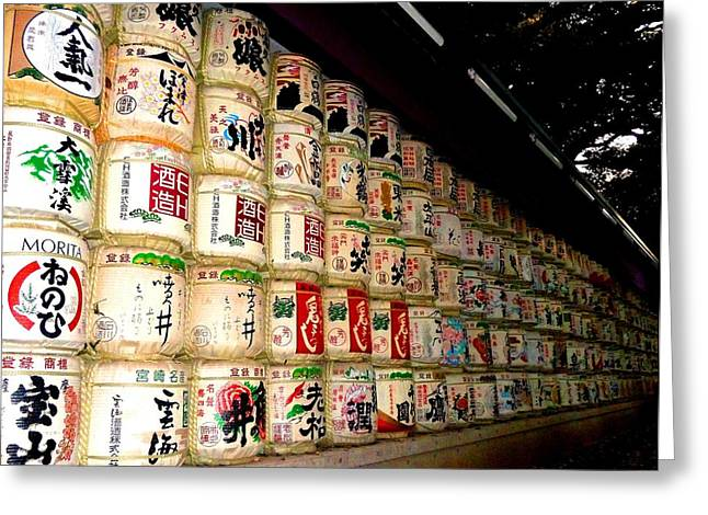 Greeting Card featuring the photograph Sake Barrels by Julia Ivanovna Willhite