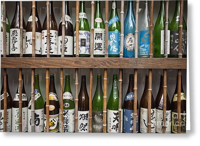 Sake Bottles Greeting Card