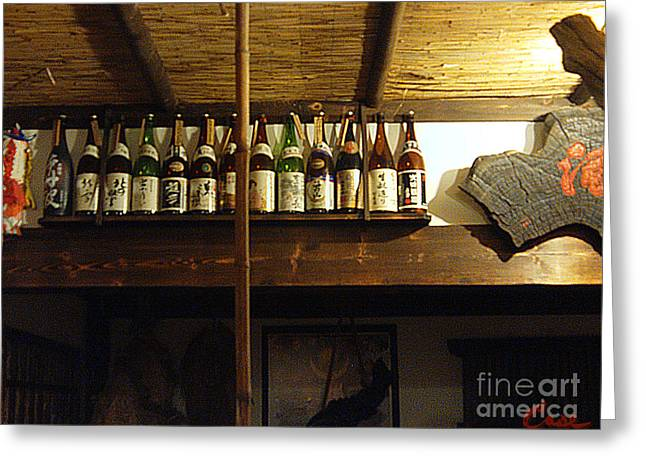 Sake Collection In Japanese Home Dinning Room Greeting Card