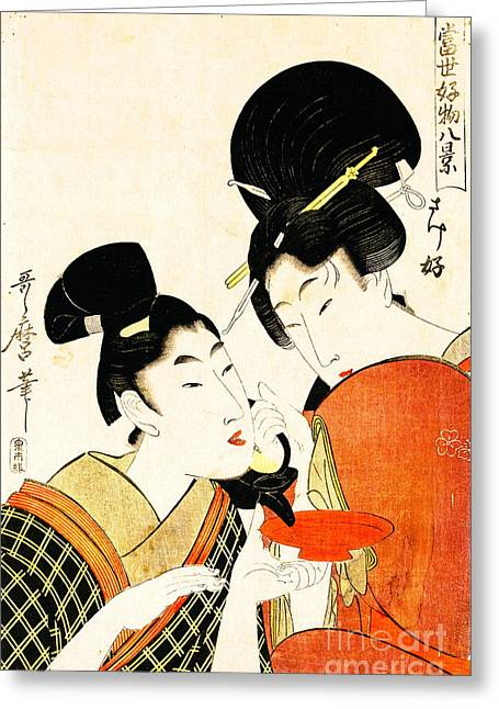 Sake Cup 1801 Greeting Card