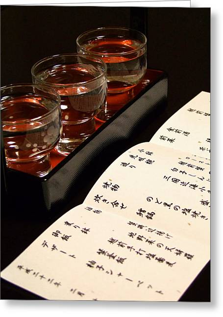 Sake Delight Greeting Card by Larry Knipfing