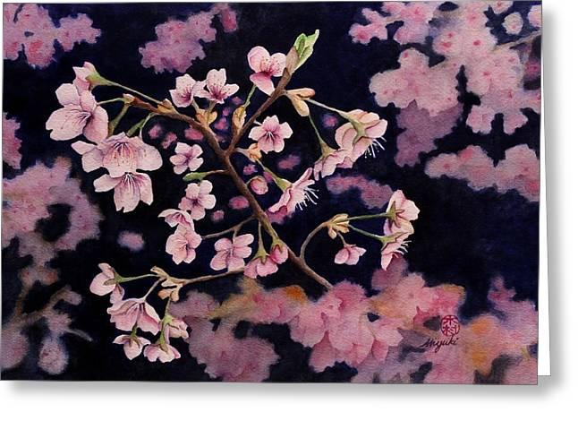 Sakura In Blue Greeting Card by Kelly Miyuki Kimura