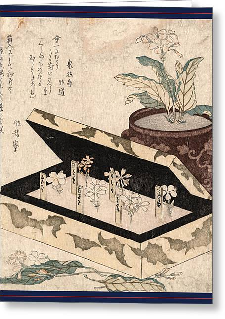 Sakuraso, Primrose. 181-, 1 Print  Woodcut Greeting Card by Shunman, Kubo (1757-1820), Japanese