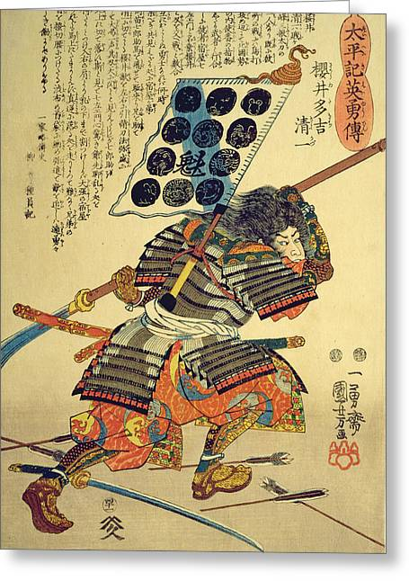 Sakuri Takichi Kiyokazu While Delivering A Blow With His Naginata Colour Woodblock Print Greeting Card by Utagawa Kuniyoshi