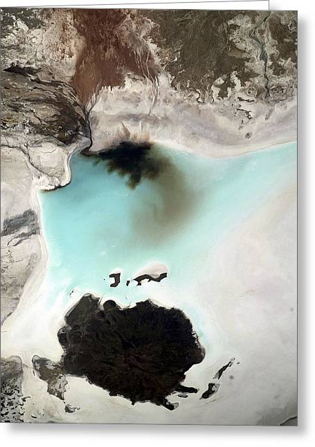 Salar De Coipasa, Bolivia, Iss Image. Greeting Card by Science Photo Library