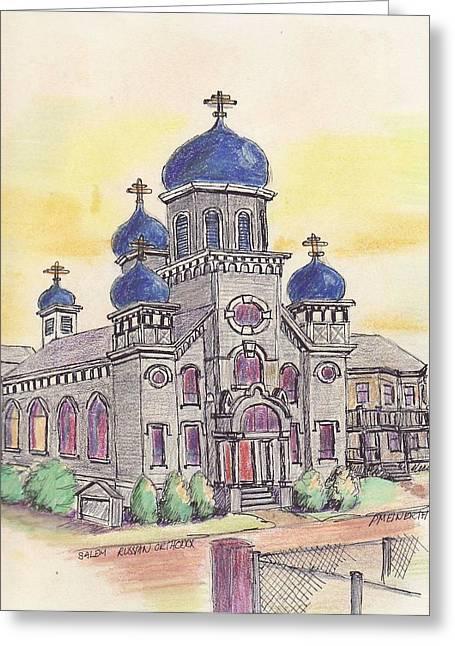 Salem Orthodox Church Greeting Card by Paul Meinerth