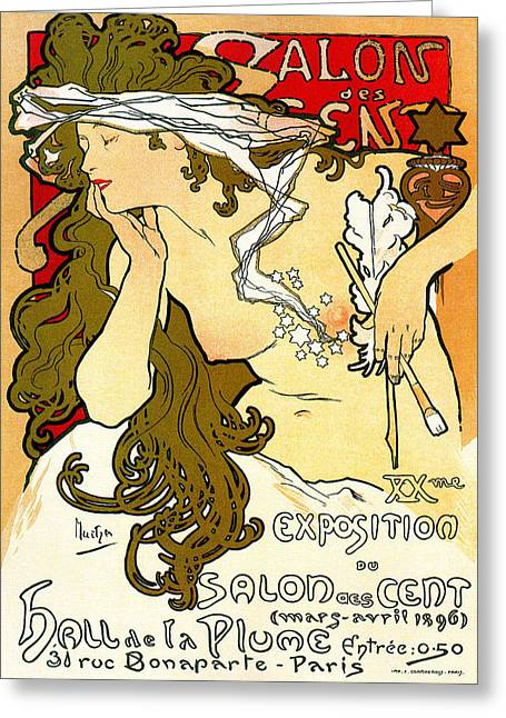Salon Des Cents Greeting Card by Charlie Ross