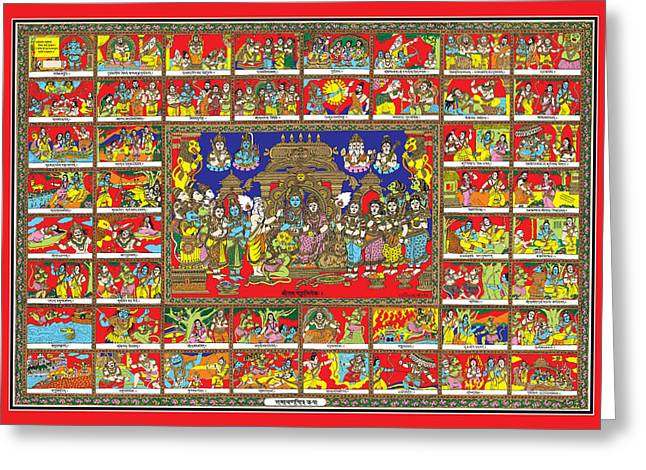 Sampoorna Ramayana Greeting Card by Santi  Arts